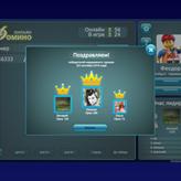 Скриншот игры «Домино онлайн»