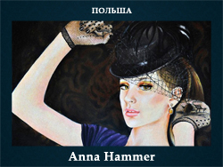 5107871_Anna_Hammer